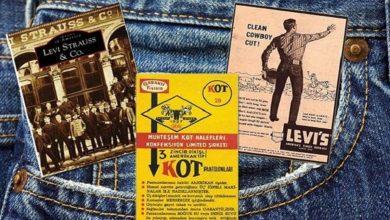 Photo of Blue Jean Pantolon Nasıl Ortaya Çıktı?