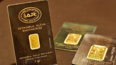 Photo of Gram altın 516 liradan işlem görüyor